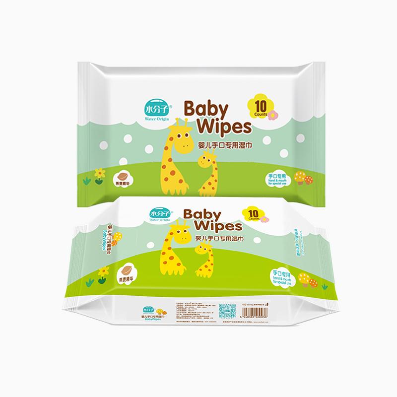 水分子婴儿手口特价湿巾10抽24包宝宝随身装小包加厚新生儿湿纸巾