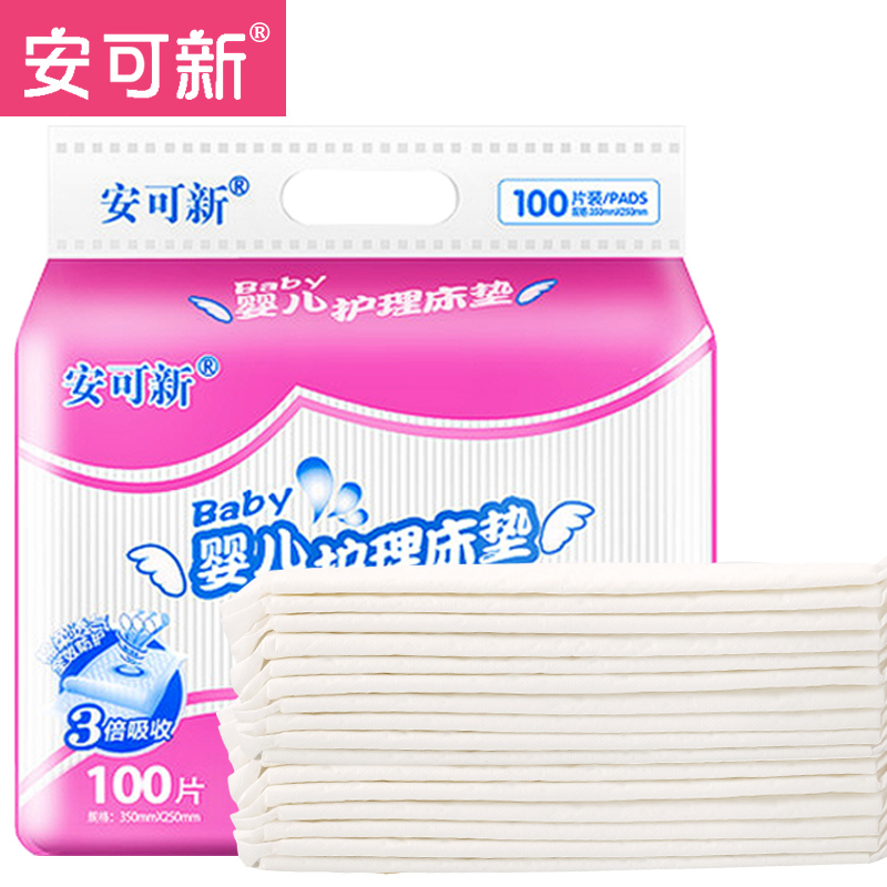 100片婴儿一次性隔尿垫宝宝看护垫 护理垫新生儿小床垫防水床单