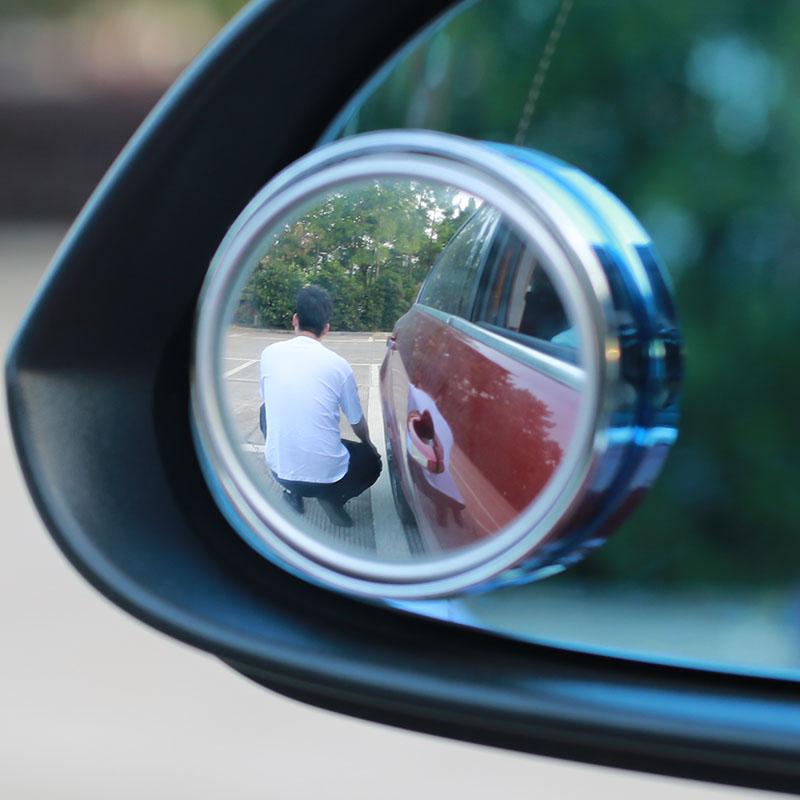 ✅汽车倒车镜后视镜小圆镜盲点360度无边超清反光镜辅助盲区镜子