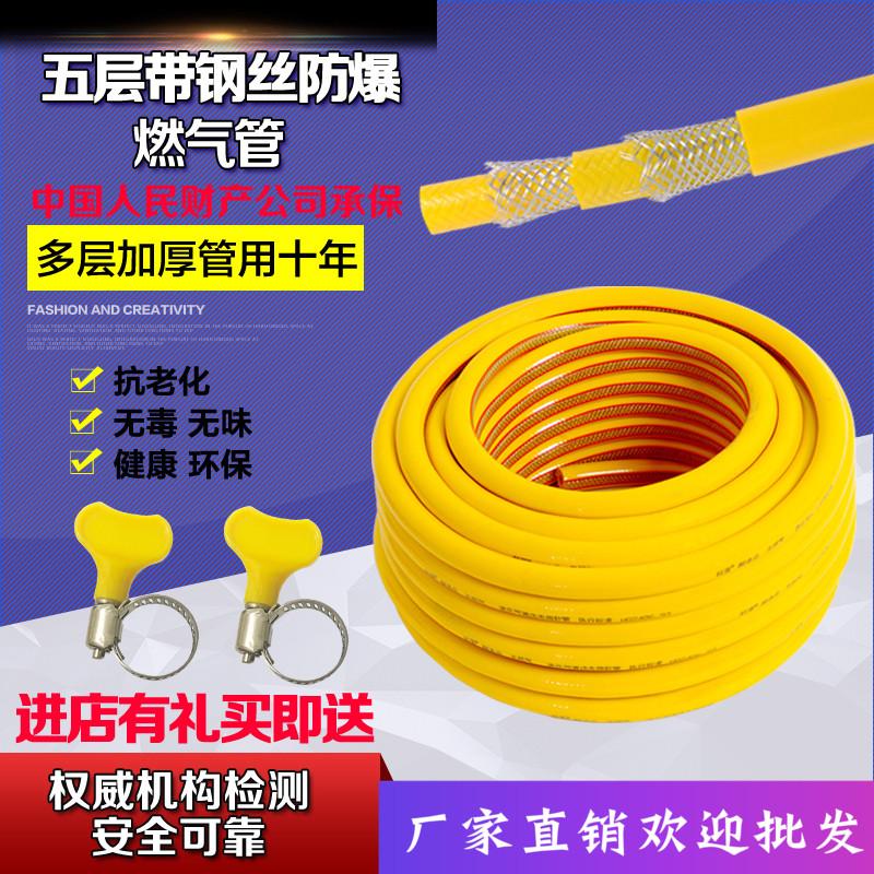 家用带钢丝防爆天燃气管热水器天然气管液化气煤气管灶橡胶软管子