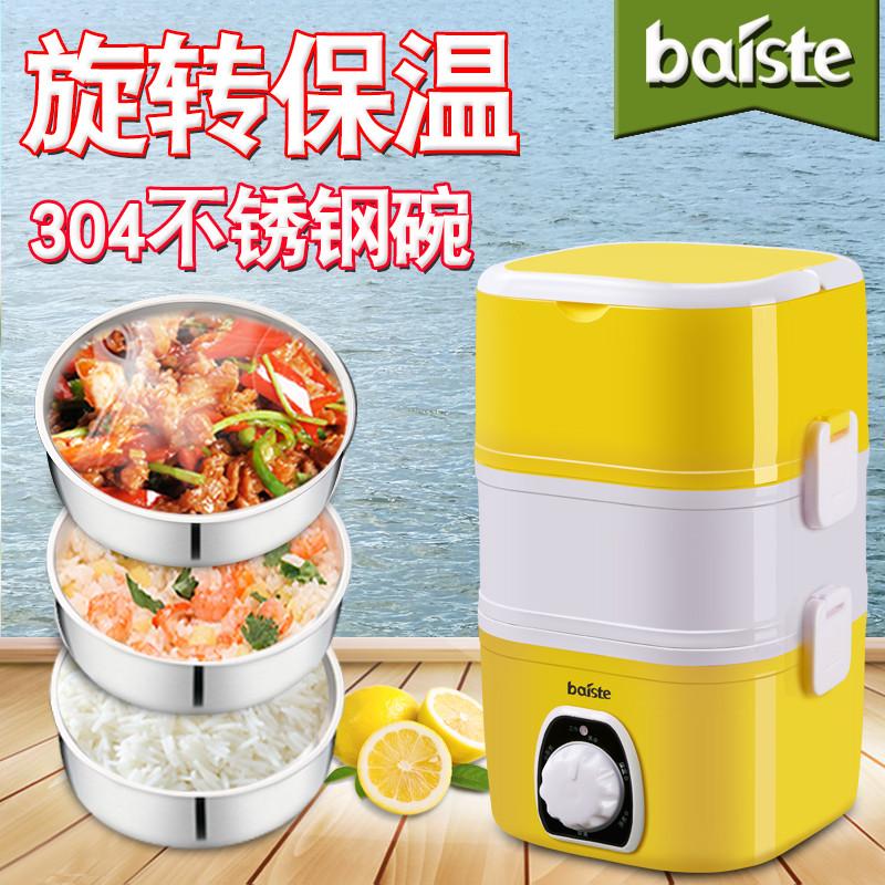可煮饭的电热饭盒二层可插电保温加热2-3人上班族多功能加温饭盒