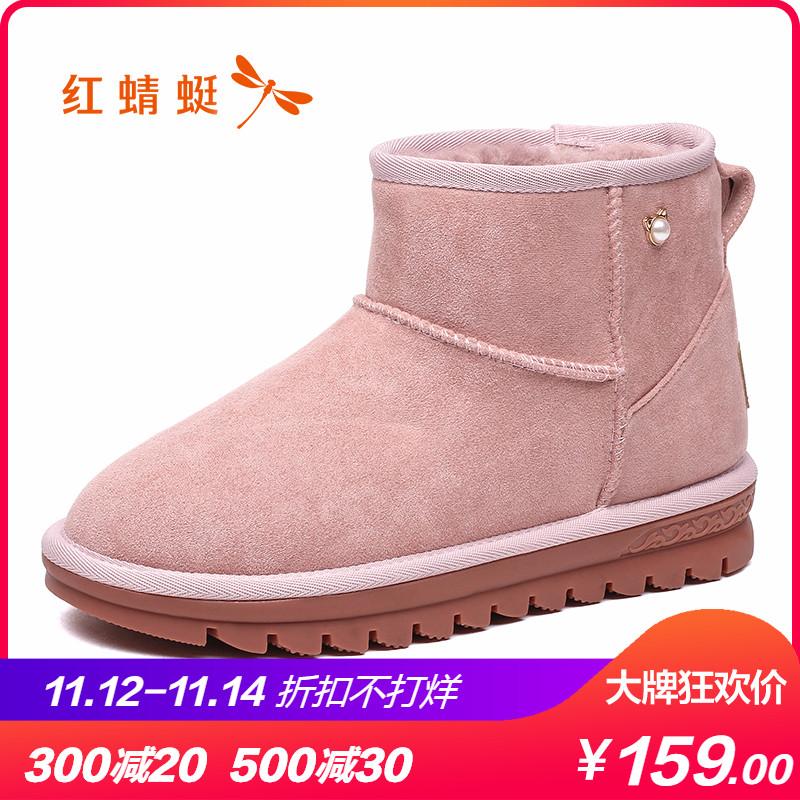 红蜻蜓雪地靴2018冬冬季新款绒毛保暖平底女棉鞋短筒靴子保暖女鞋