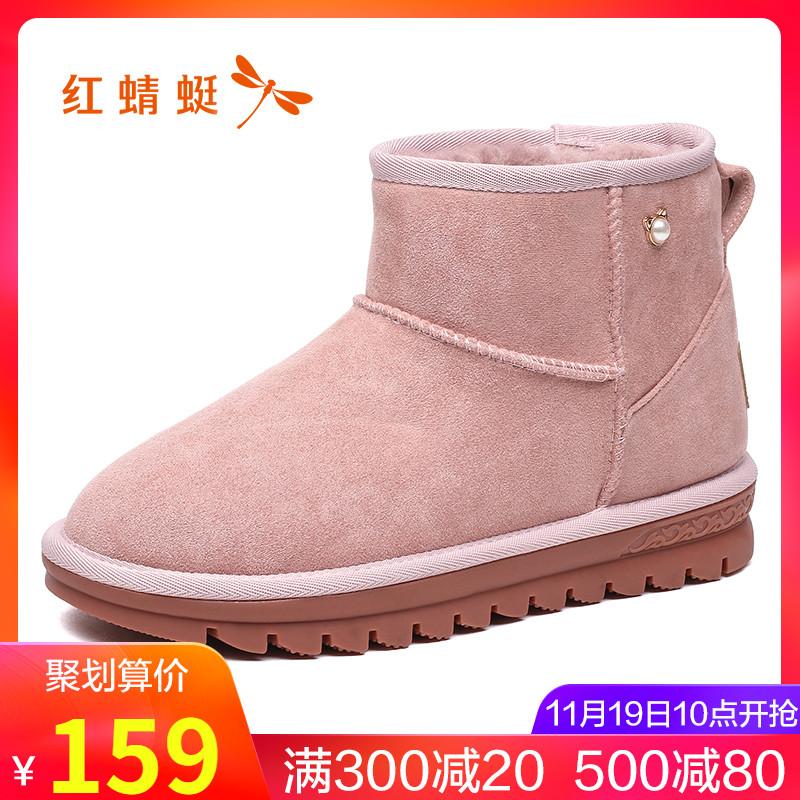 红蜻蜓雪地靴2018冬季新款绒毛保暖平底女棉鞋短筒靴子保暖女鞋