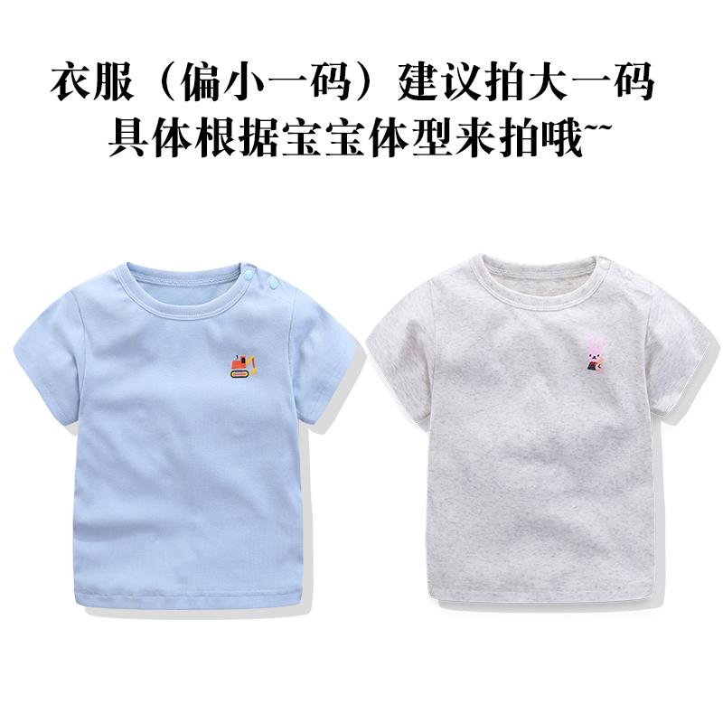 莫代尔童装男童夏装短袖上衣女宝宝T恤纯色圆领儿童T恤夏婴儿衣服