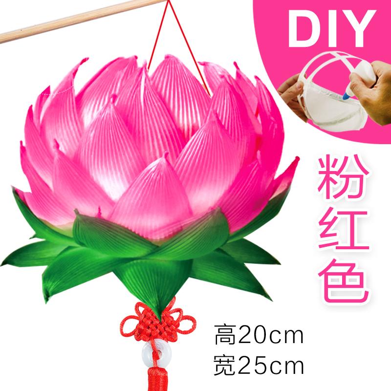 春节手工灯笼制作材料包小学生diy自制元宵节荷花灯笼