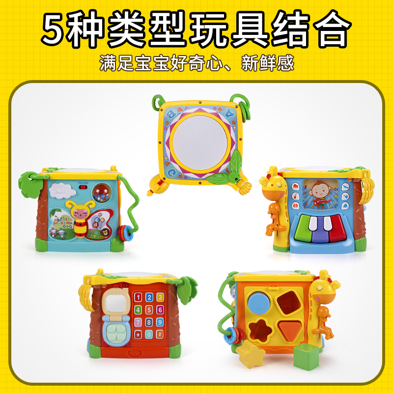 谷雨宝宝手拍鼓儿童早教益智音乐拍拍鼓0-1-3岁婴儿玩具6-12个月