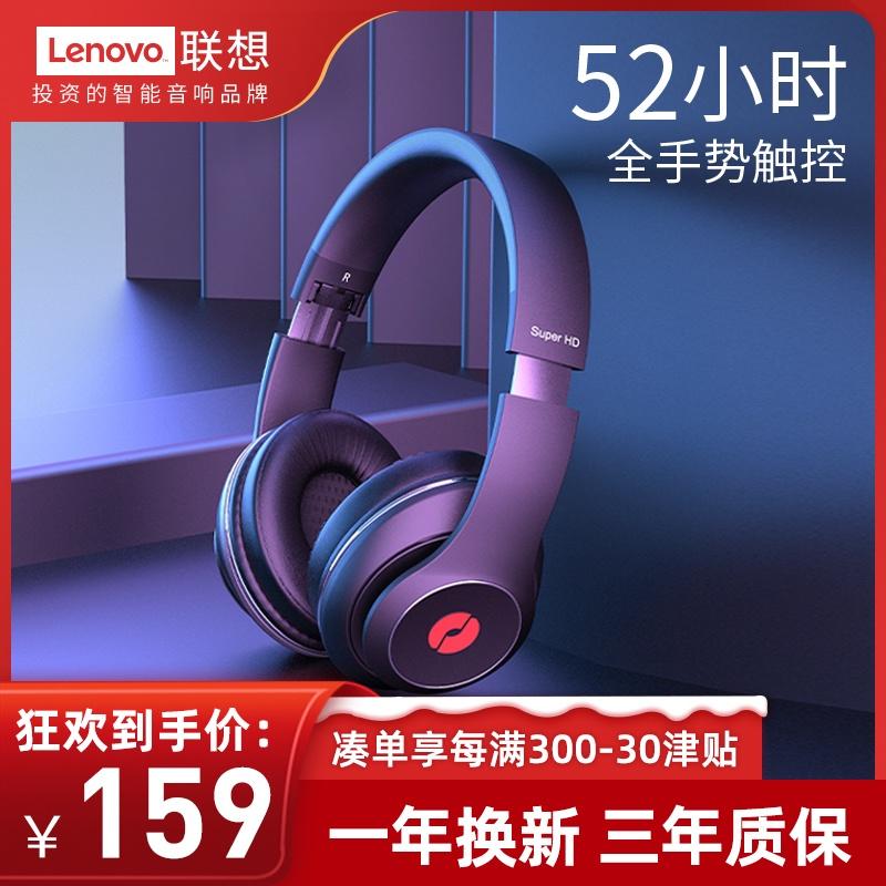 联想旗下创投音频品牌,iGene 击音 Super HD001 全触控头戴式耳机 四色 赠收纳包