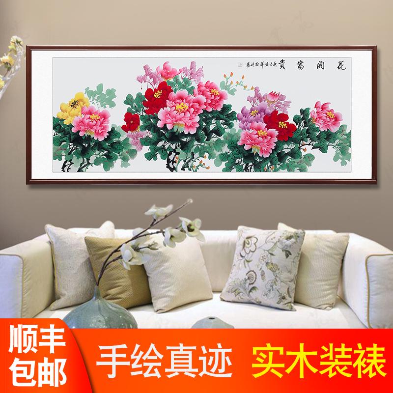 国画牡丹画挂画花开富贵客厅卧室中堂中式手绘真迹牡丹花鸟装饰画