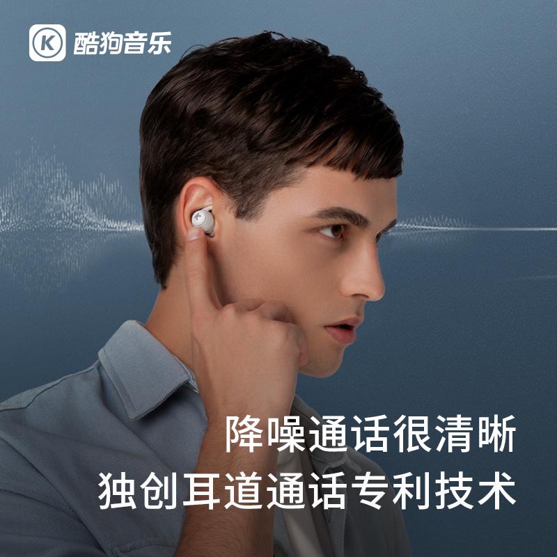 酷狗M52入耳式运动无线蓝牙耳机2021年新款高音质大电量超长续航