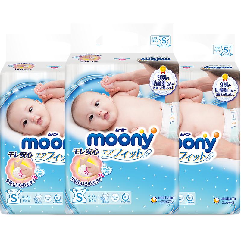 日本尤妮佳moony畅透系列进口婴儿透气轻薄纸尿裤尿不湿S84*3