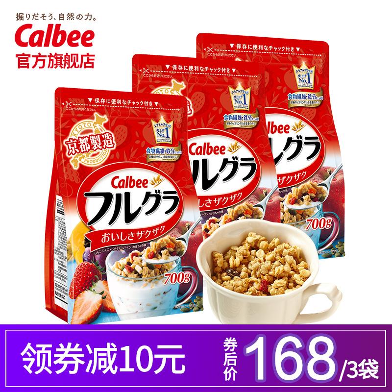 卡乐比富果乐水果麦片700g*3袋装 日本进口营养早餐速食燕麦片