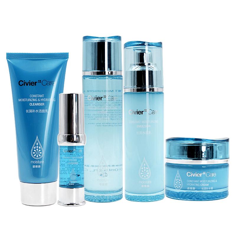 Civier/姿维雅长润补水五件套装化妆品组合保湿护肤品送人礼盒