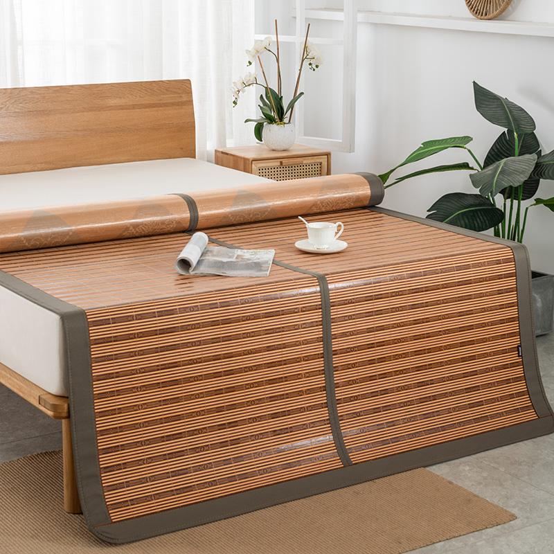 美眠康多喜爱竹席凉席床可折叠夏季新品席子碳化双面单双人竹片席