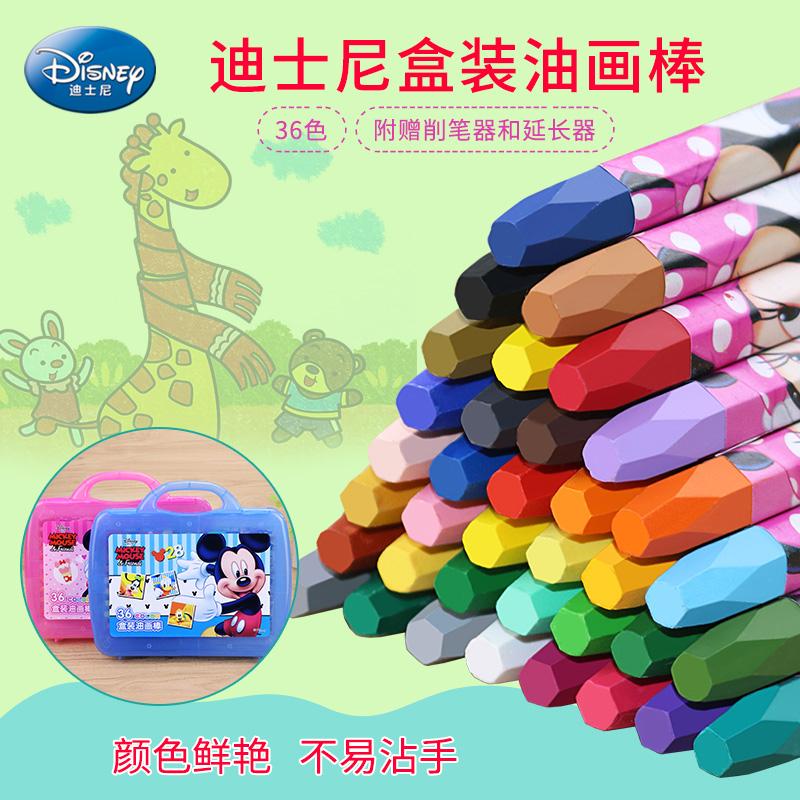 迪士尼正版幼儿园儿童油画棒36色彩色蜡笔绘画画笔套装小学生礼物奖品礼品美术涂色笔可水洗安全无毒宝宝画笔