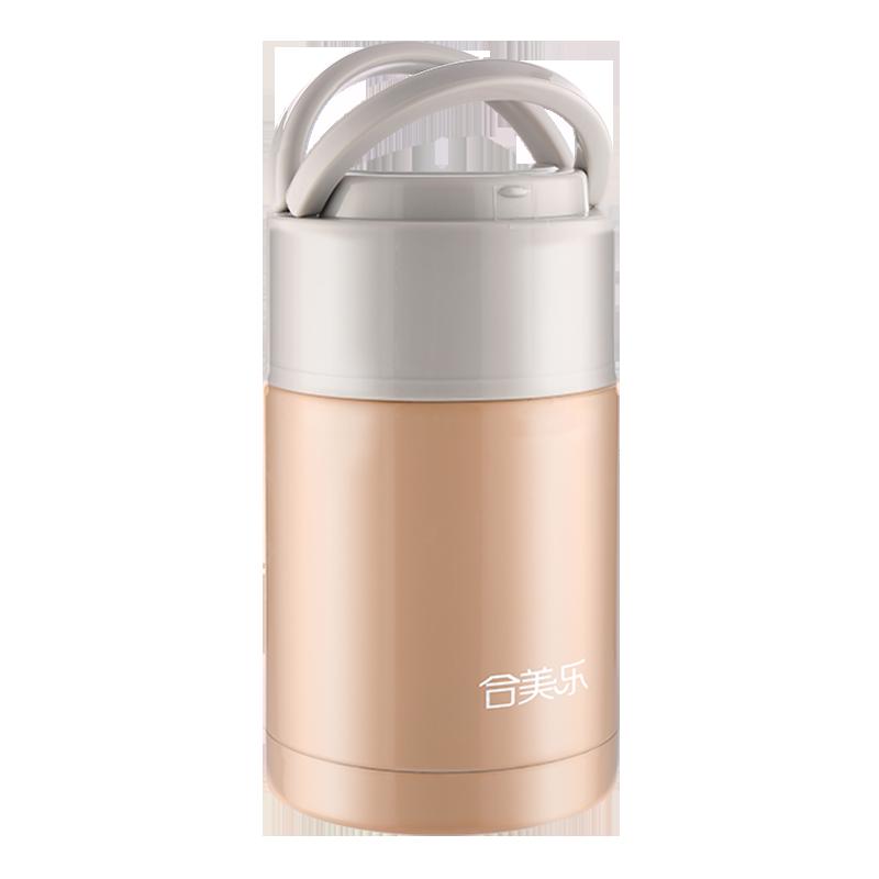 合美乐焖烧壶闷烧杯罐不锈钢女便携成人焖粥神器超长保温饭盒汤桶
