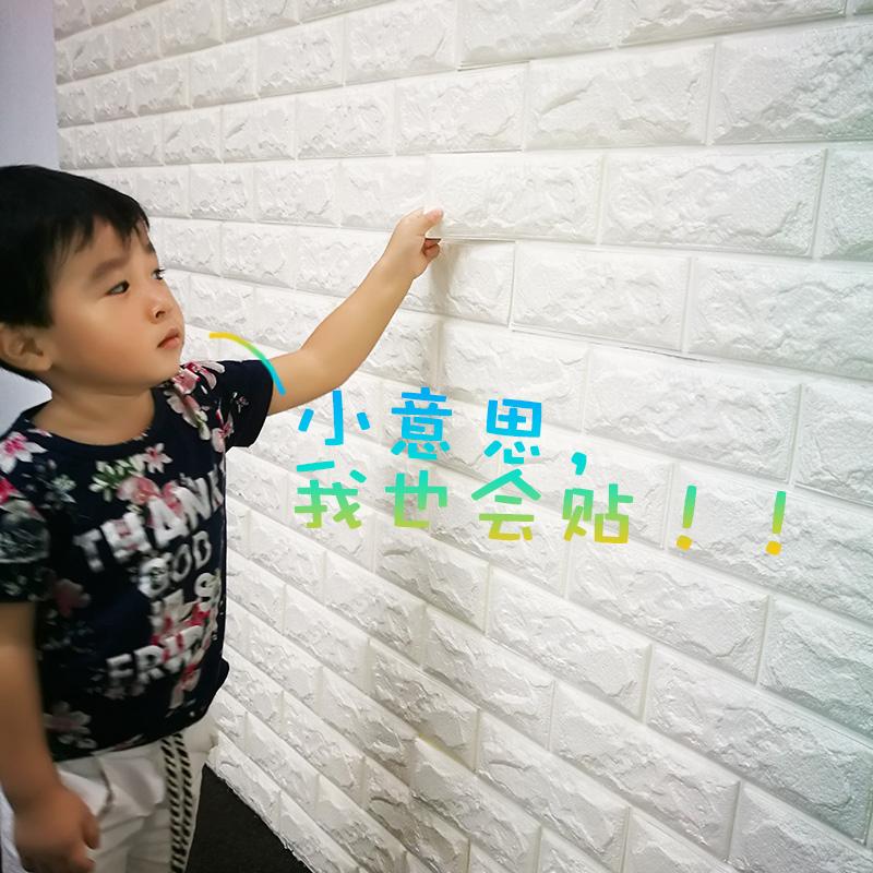 立體牆貼泡沫磚壁紙防水防潮自貼防撞軟 3D 牆紙自粘卧室溫馨裝飾