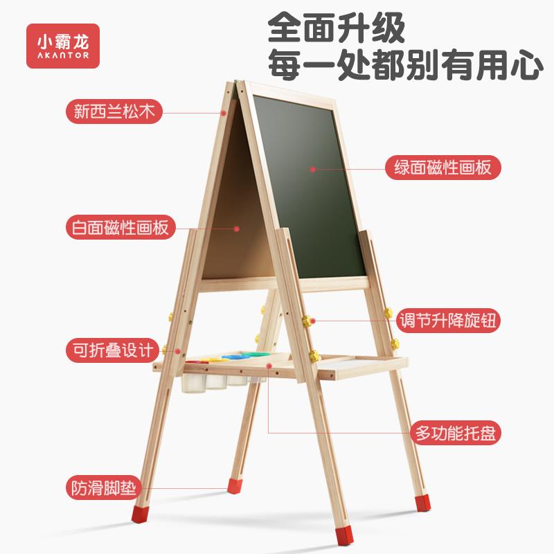 小霸龙儿童双面磁性可升降支架式画架宝宝画画板写字板家用黑板