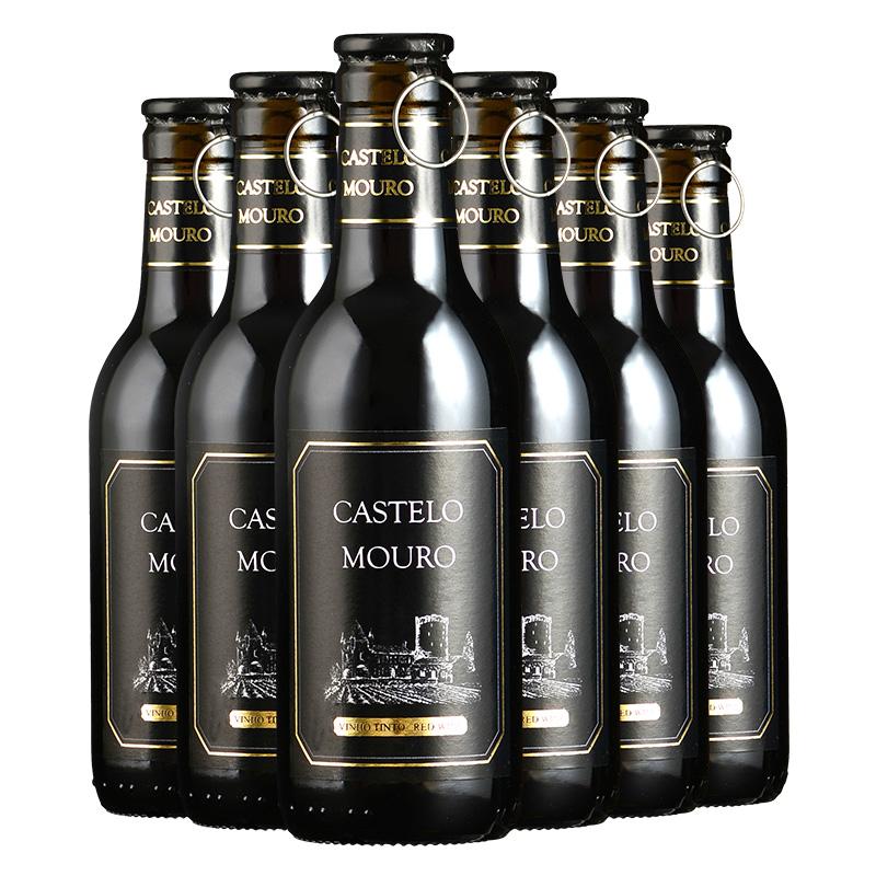 红酒 整箱6支 葡萄酒红酒 进口红酒原瓶进口 小瓶红酒 250ml/瓶