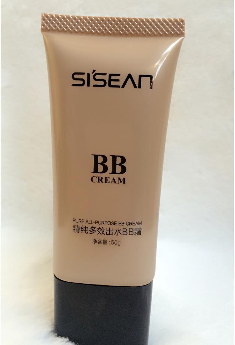 香港水尚多效出水柔肤遮瑕bb霜裸妆遮瑕白皙保湿防水隔离粉底