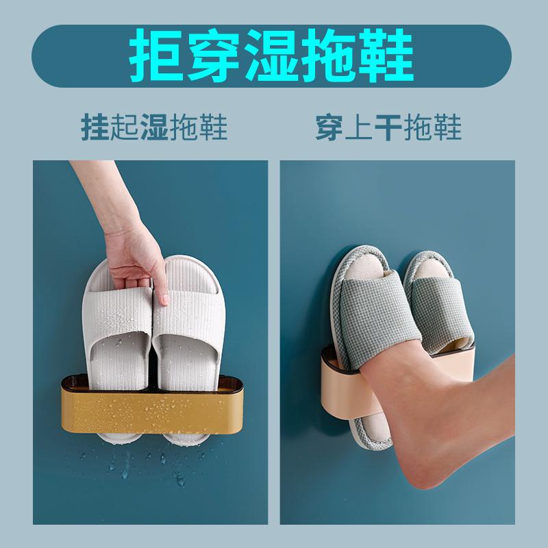 浴室拖鞋架壁挂式卫生间墙上鞋托架免打孔放鞋子收纳神器省空间