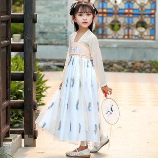 女童汉服超仙抖音儿童中国风夏季连衣裙小女孩古装8-12岁裙子套装