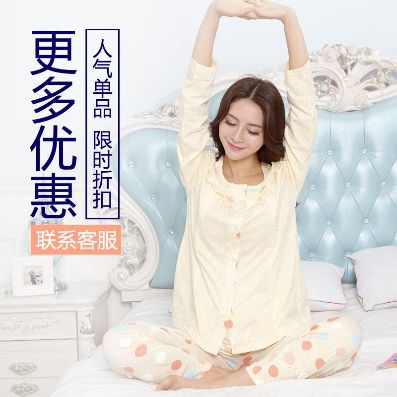 孕妇睡衣月子服产后纯棉春秋冬喂奶产妇哺乳睡衣家居服套装打底