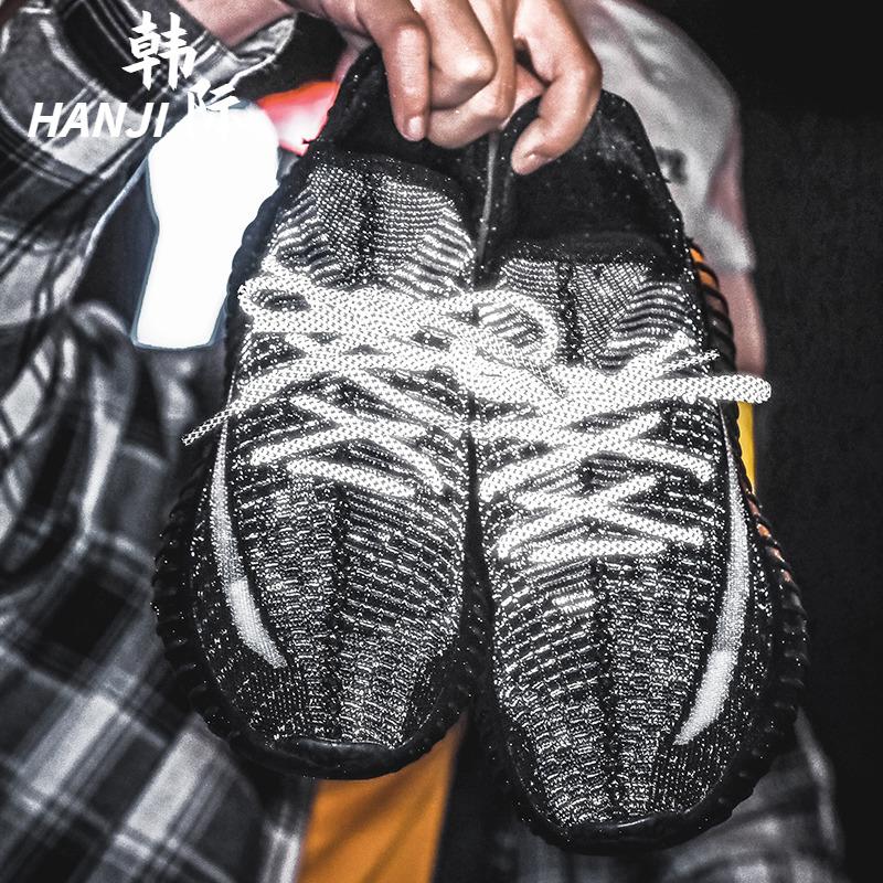 韩际2020春夏四季款椰子鞋满天星韩版学生男鞋休闲鞋运动鞋潮鞋B