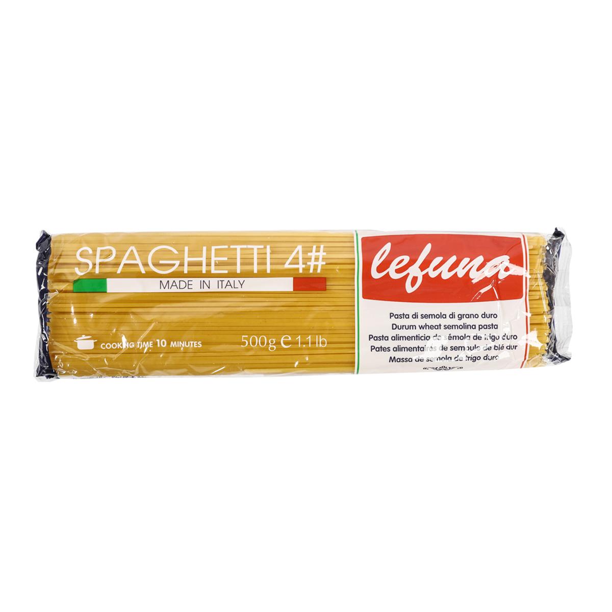 乐芙娜4# 意大利进口直面意大利面条意粉意面500g*2包spaghetti