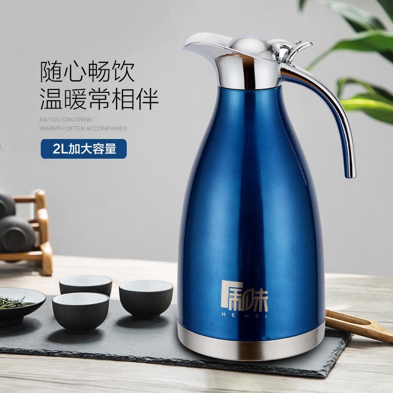 大容量2L保温壶茶壶 304不锈钢家用保温瓶热水瓶暖水壶开水壶真空