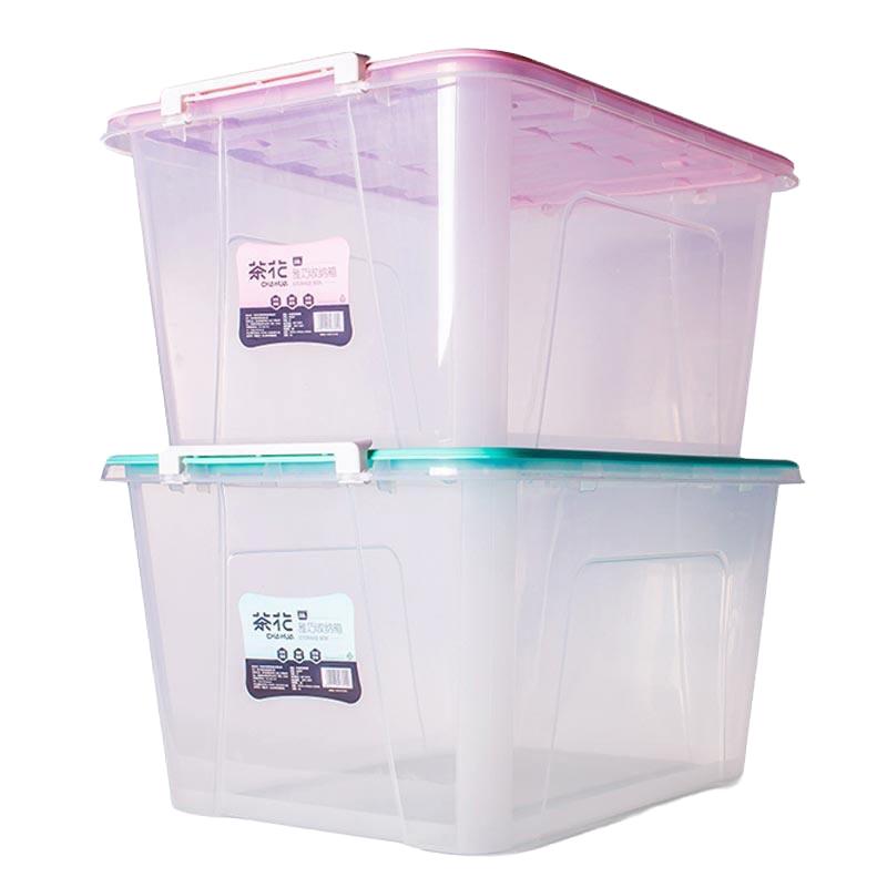 茶花收纳箱58L收纳塑料有盖家用加厚透明整理箱全透装衣服特大号