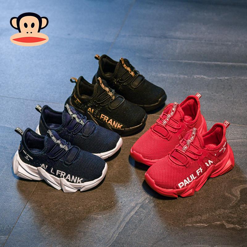 大嘴猴童鞋旗舰店官方儿童鞋子2019新款秋款软底小男孩学生运动鞋