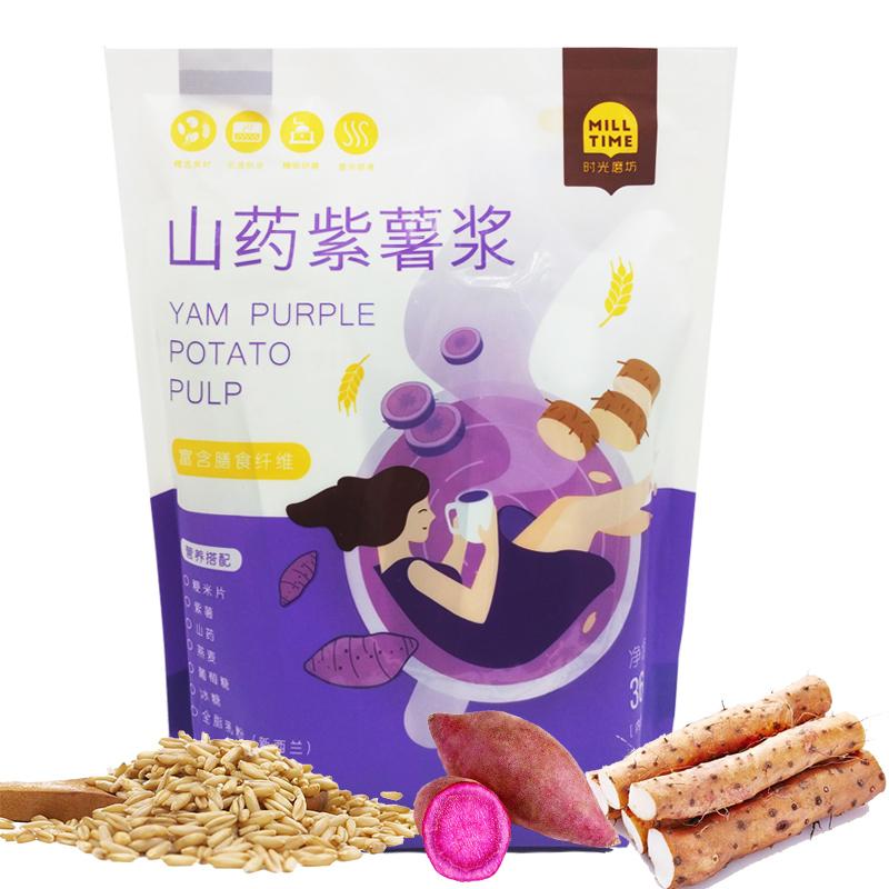 山药紫薯浆米糊早餐速食小袋装米稀冲泡懒人营养学生食品燕麦早饭