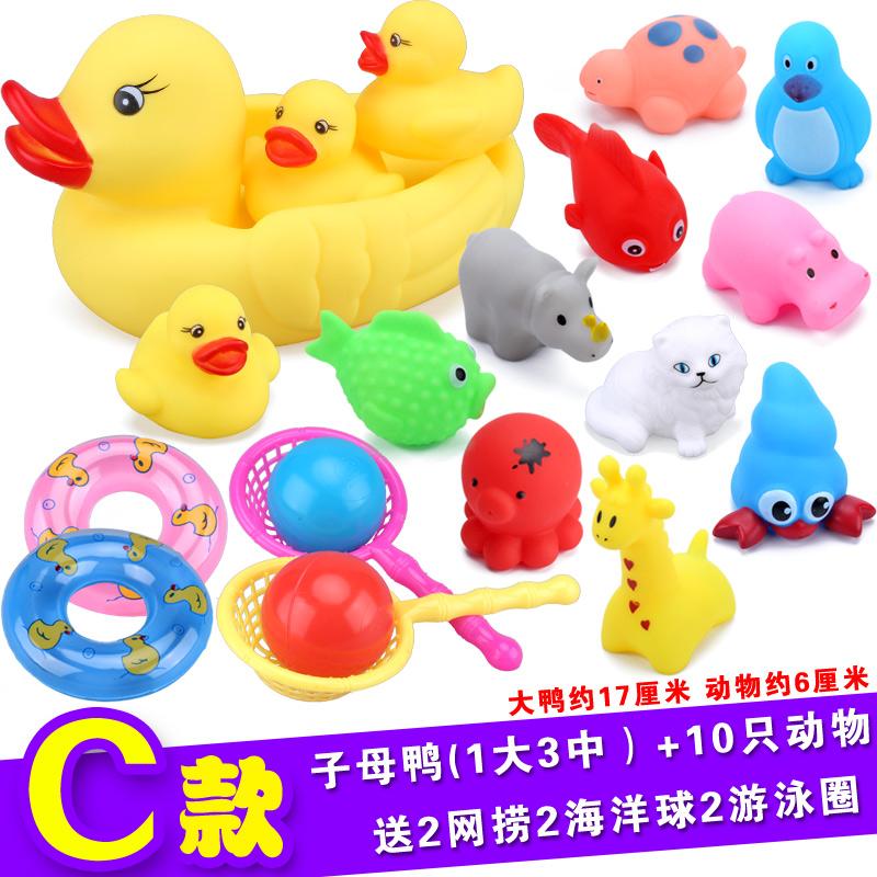 小黄鸭 宝宝洗澡玩具捏捏叫小鸭子婴儿戏水洗澡玩具套装抖音同款