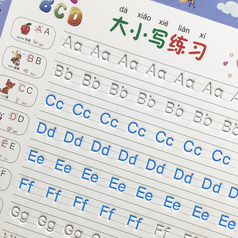2018人教版小学生一年级语文数学上册同步字帖儿童楷书铅笔练字帖