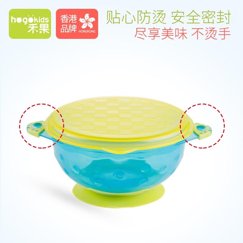 香港禾果儿童辅食餐具宝宝强力吸盘碗婴儿训练碗套装防摔三只装