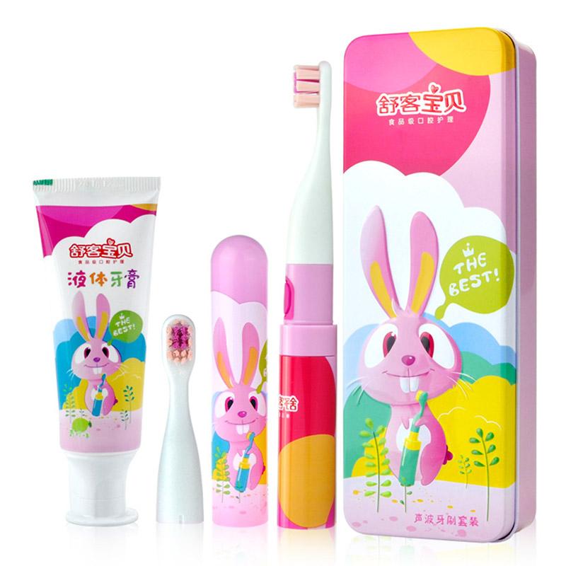 舒客B2舒克儿童声波电动牙刷男孩女孩款超细软毛牙刷送液体牙膏