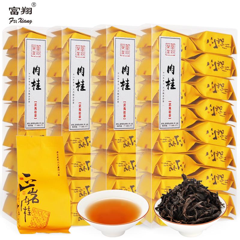 福建武夷山岩茶肉桂 大红袍茶叶 特级正宗 500g马头岩金奖 肉桂茶