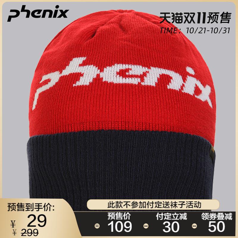 双11预售,Phenix 菲尼克斯 秋冬男士毛线针织保暖滑雪帽 PC872HW01