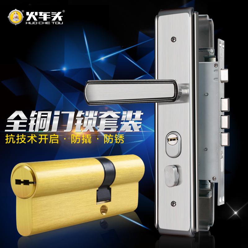 火车头锁通用型防盗门锁套装超C级防盗加厚304不锈钢面板把手门锁