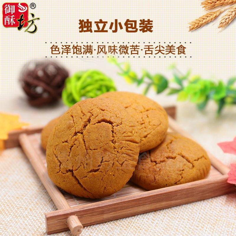贵州土特产御酥坊苦荞酥180g贵阳名小吃地方特色零食品苦味小酥饼
