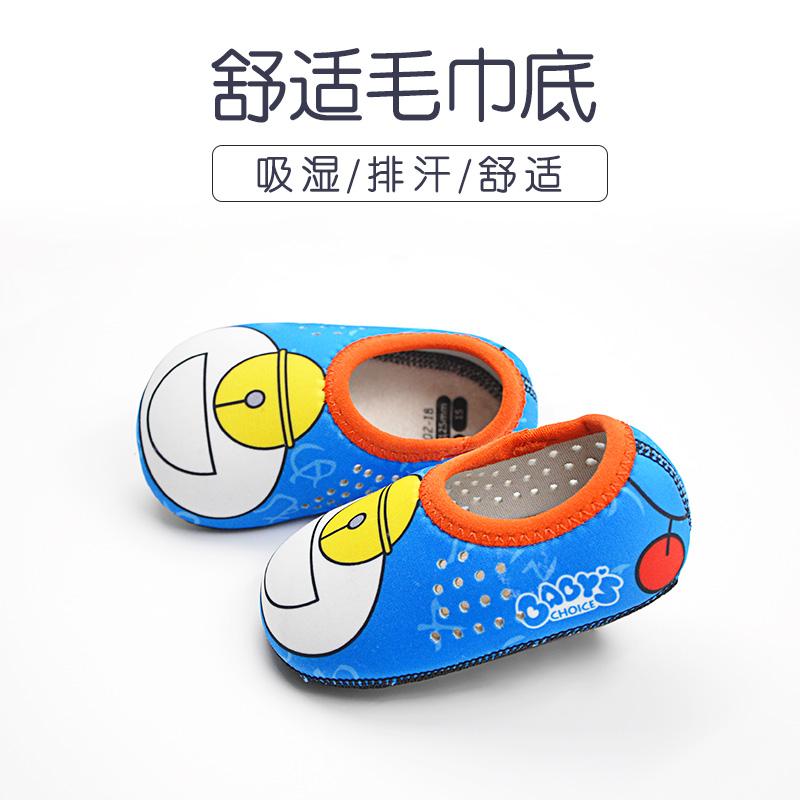 秋冬宝宝家居鞋 防滑软底鞋男女宝宝地板鞋0-3岁幼儿学步鞋婴儿鞋