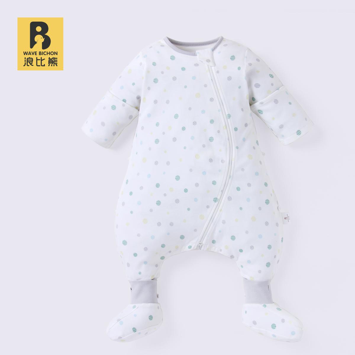 浪比熊婴儿睡袋夏季薄款纯棉四季宝宝睡袋分腿春秋空调房防踢被