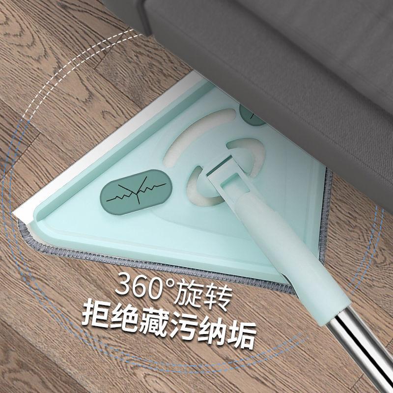旺友万能家务地板清洁三角除尘迷你小拖把轻便擦刮伸缩干湿两用