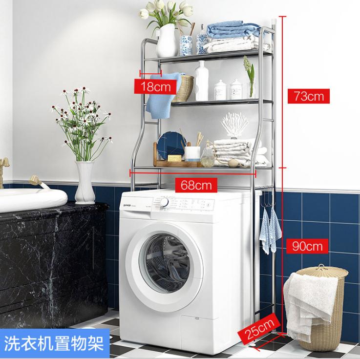 马桶洗衣机置物架卫生间浴室落地免打孔收纳架