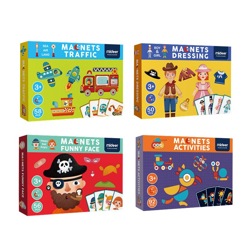MiDeer弥鹿儿童磁铁书拼图磁力贴游戏宝宝益智类玩具2-3岁磁性4-6