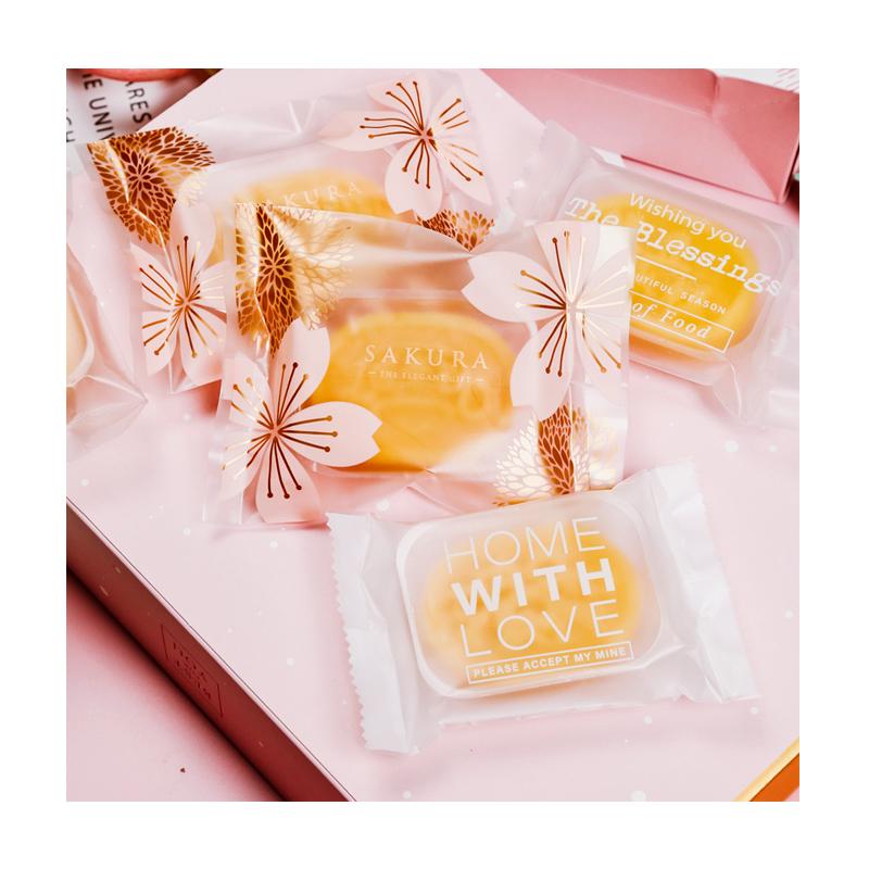 [原创]透明带托绿豆糕包装袋100个玛德琳绿豆冰糕袋子机封烘焙