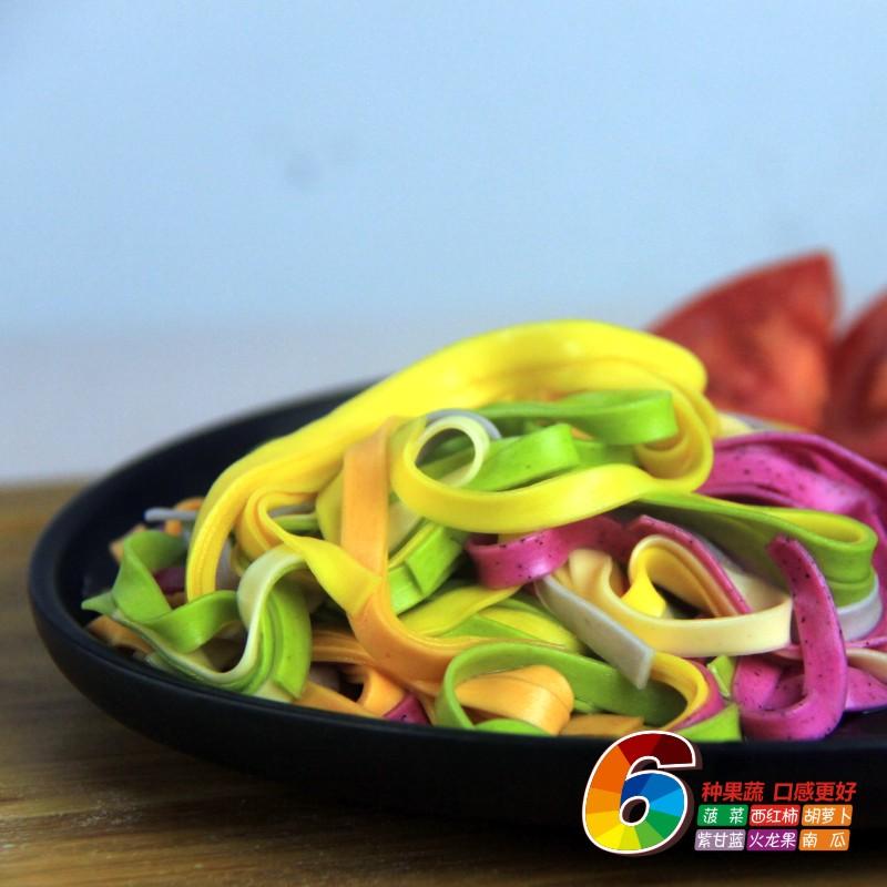 儿童辅食350g*2宝宝面彩色面条 手工果蔬面条婴儿水果面蔬菜挂面