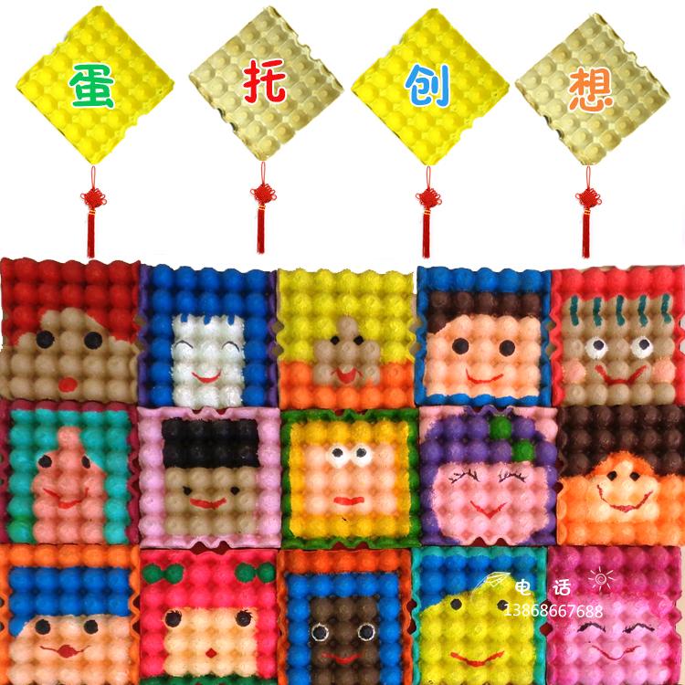 绒球填充彩绘创意蛋托 幼儿园美术手工材料 教室走廊墙面环境挂饰图片