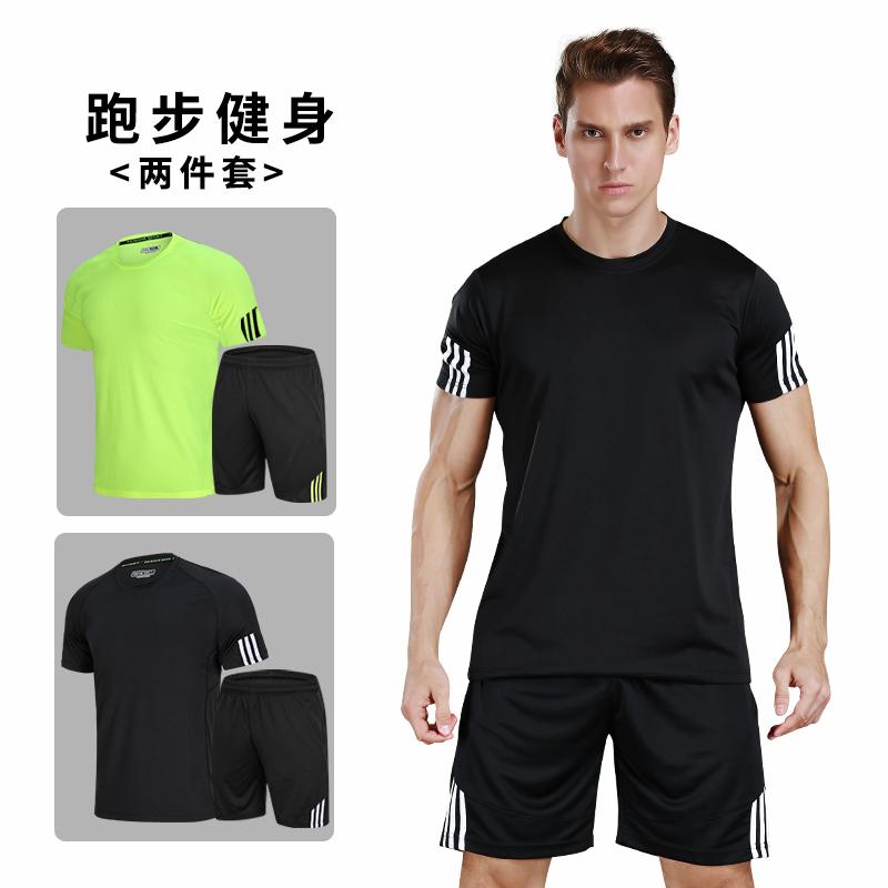 运动套装男夏季速干衣跑步宽松训练大码夏天短袖t恤休闲健身服装