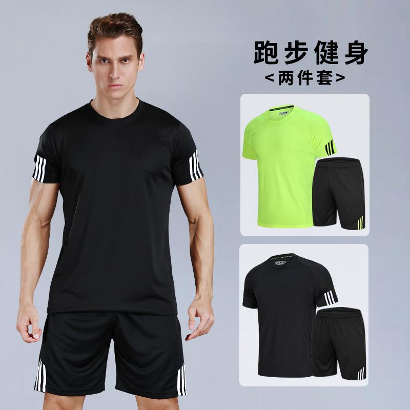运动套装男夏季速干跑步宽松训练大码夏天薄短袖t恤休闲健身衣服